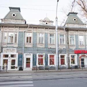 Hotel Bichaikhanov Palace Boutique Hotel