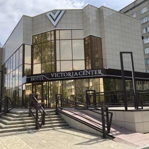 Виктория Центр