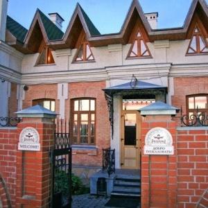 Hotel Spa-Hotel Razdolye