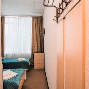 Romar Hotel