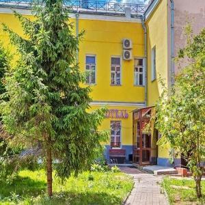 Гостиница Рандеву на Таганской