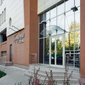 Гостиница Городской