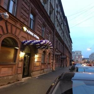 Гостиница Алекс Отель на Фонтанке