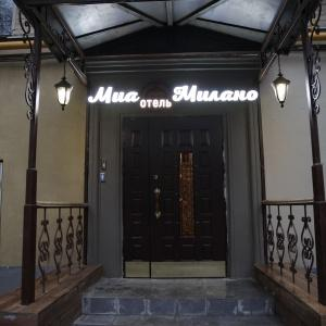 Гостиница Миа Милано
