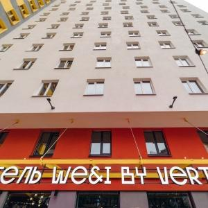 Гостиница Вертикаль Ви Энд Ай