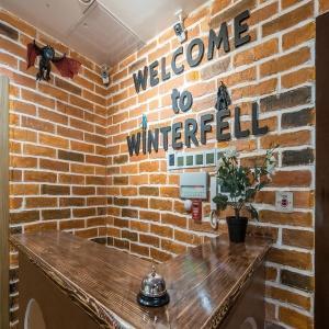 Гостиница Винтерфелл на Чистых Прудах