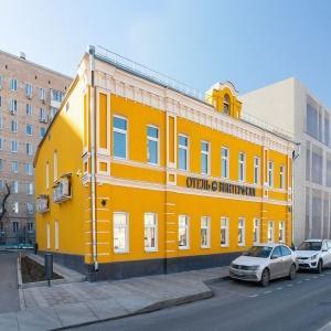 Гостиница Винтерфелл на Новокузнецкой