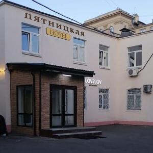 Гостиница Пятницкая Отель