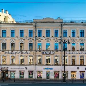 Гостиница Травелто Невский 90