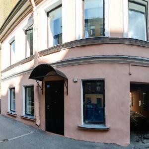 Гостиница Сокрома Бохо