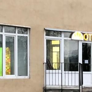 Гостиница Апельсин на Вернадского