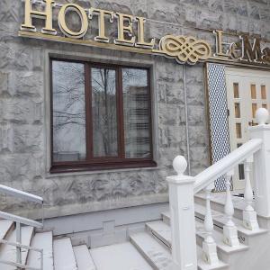 Гостиница ЛеМар Новороссийская