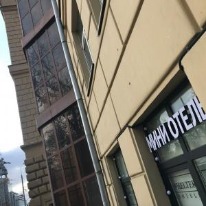 Гостиница Шелтер-Хотелс ВДНХ
