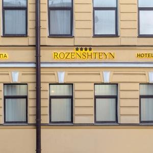 Гостиница Розенштейн Отель