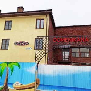Гостиница Доменикана