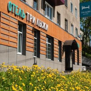 Hotel Tri Lyzhi