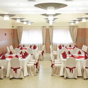 Гостиница АЗИМУТ Отель Кострома