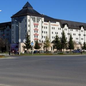 Hotel Slavjanskaja