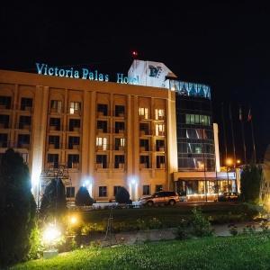 Гостиница Виктория Палас