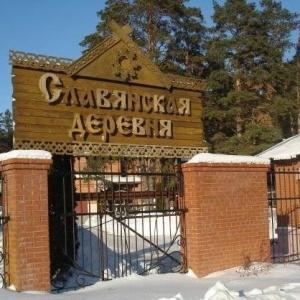 Slavyanskaya Derevnya