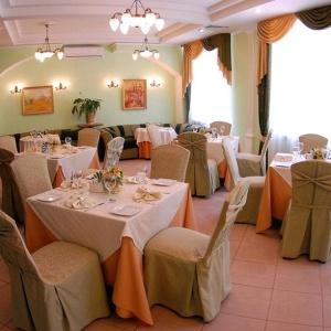 Tver Park Hotel