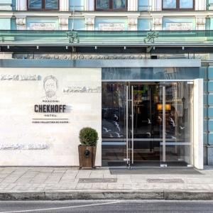 Hotel Chekhoff Hotel Moscow Curio Collection by Hilton