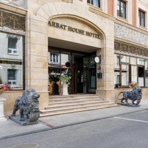 Гостиница Арбат Хаус