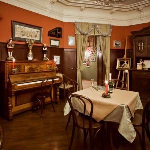 Old Vienna Mini-Hotel