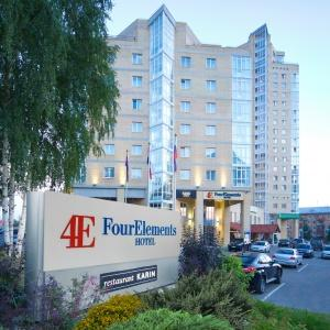 Four Elements Hotels Perm (former Hilton Garden Inn Perm)