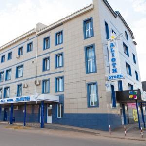 Гостиница Алиот (б. Круиз)