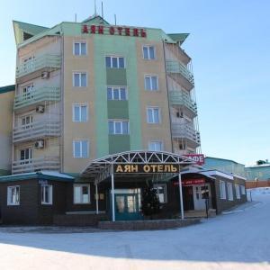 Аян Отель