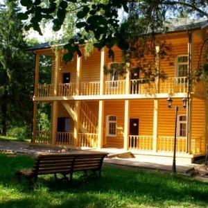 Парк-Отель Ярославль