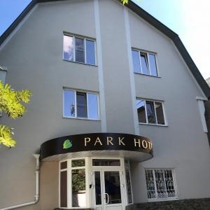 Парк отель (б. Жемчуг)