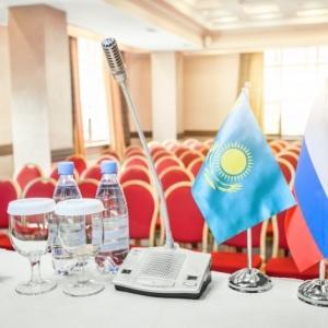 Казжол Алматы