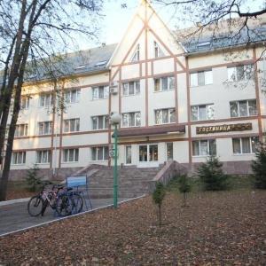 Гостиница Дубрава Парк-Отель (Самарское)