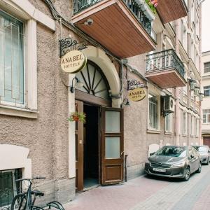 Гостиница Анабель на Невском, 88 Мини-Отель