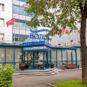 Hotel Volga Apart-Hotel