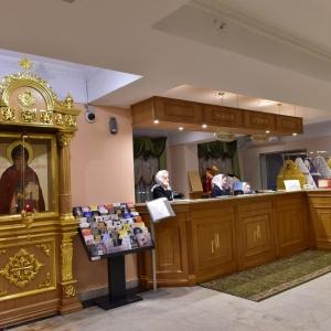 Hotel Danilovskaya