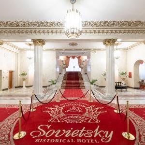 Гостиница Советский Легендарный Отель