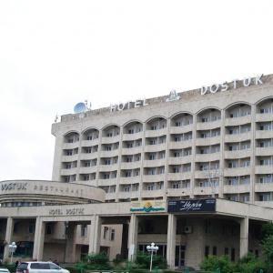 Гостиница Достук