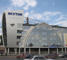 Гостиница Якутия