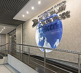 Гостиница Комфорт Отель Воздушный Экспресс A (б. Воздушный Экспресс)