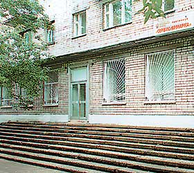 Гостиница Сервис-Ярмарка