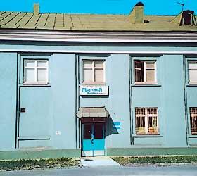Hotel Morskaya