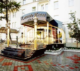 Moscow Holiday Hotel (former Kassado Plaza)