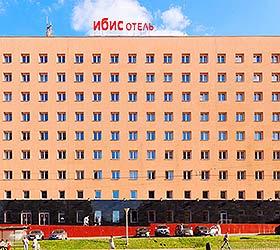 Гостиница Ибис Нижний Новгород