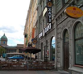 Гостиница Корона Мини-отель
