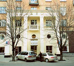 Гостиница Академия
