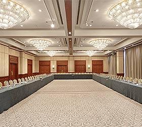 Hotel Hyatt Regency Bishkek