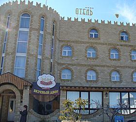 Гостиница Замок